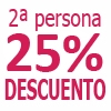 Oferta B�sica 2 Noches 25% Dto Acom